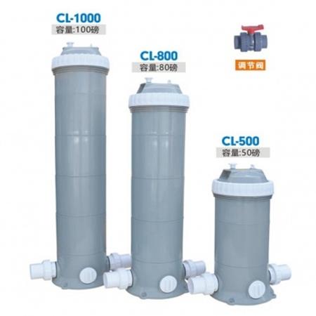 自动投药器 CL550-CL1000